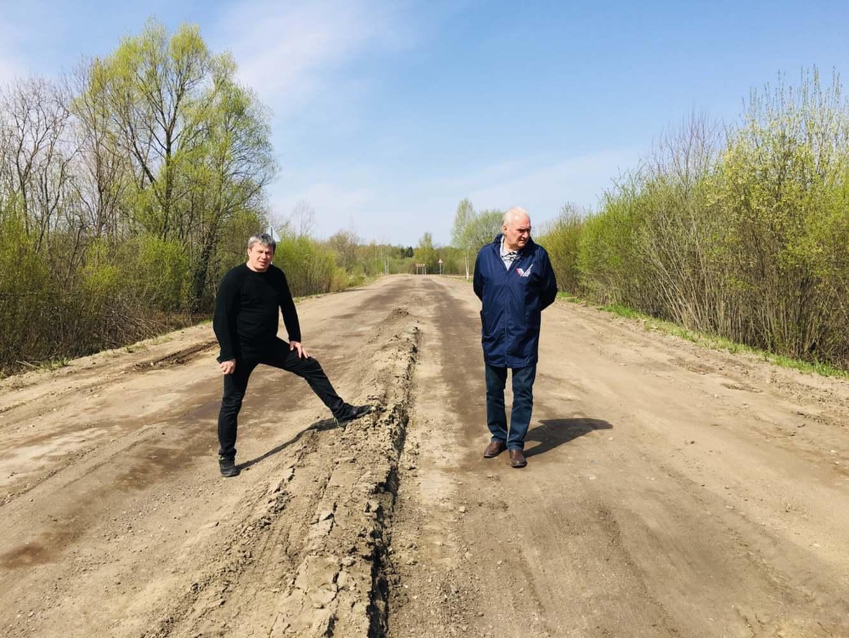 Прокуратуру просят изучить технологию, по которой под Ярославлем «растаяла» дорога за 40 млн