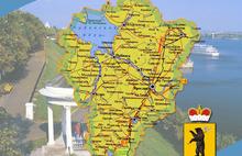 Ярославская область остается в числе регионов с пониженной социально-политической устойчивостью