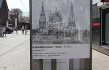 В Ярославле появились стенды с детскими рисунками и фотографиями