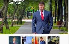 Куда жаловаться на интернет магазин в ярославской области
