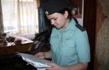 В Ярославле мужчину вселили в квартиру бывшей жены вопреки ее желанию