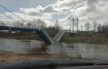 В Ярославской области обрушился мост